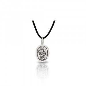 Small Detailed Egyptian Silver Scarab Pendant back by Scarab Jewellery Studio